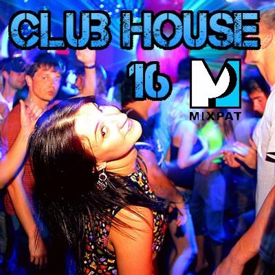 Club house 17